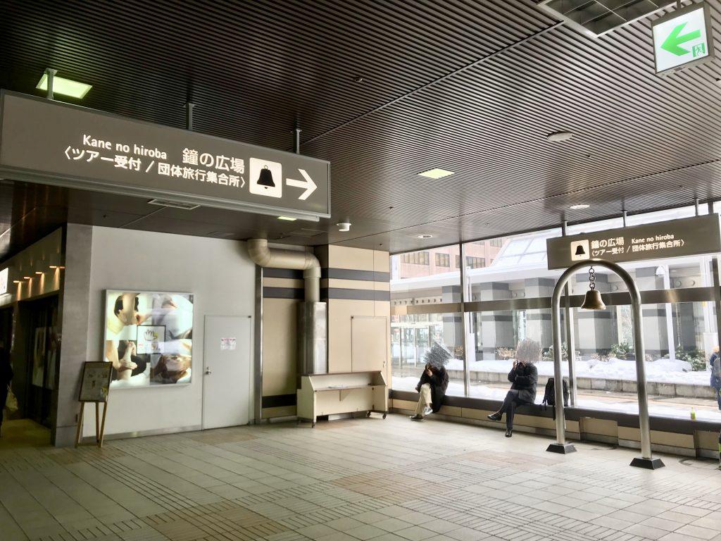 札幌駅の待ち合わせスポット三選!|週末リリリセット